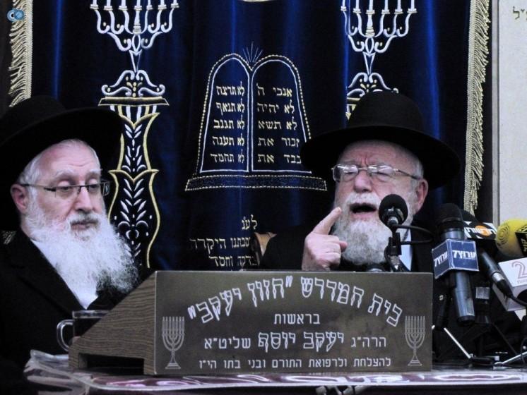 הרב דב ליאור והרב יעקב יוסף בשיעור ב'בורוכוב' 2