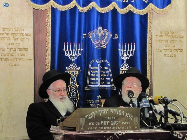 הרב דב ליאור והרב יעקב יוסף בשיעור ב'בורוכוב' 4