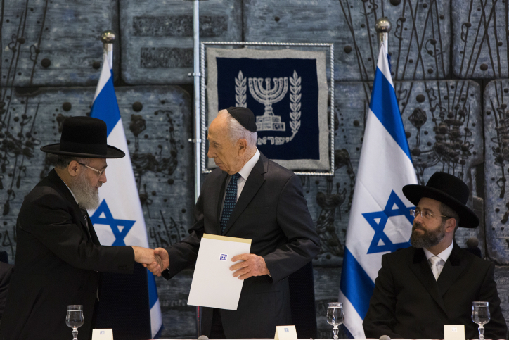 PRESIDENT PERES WITH INCOMING CHIEF RABBIS