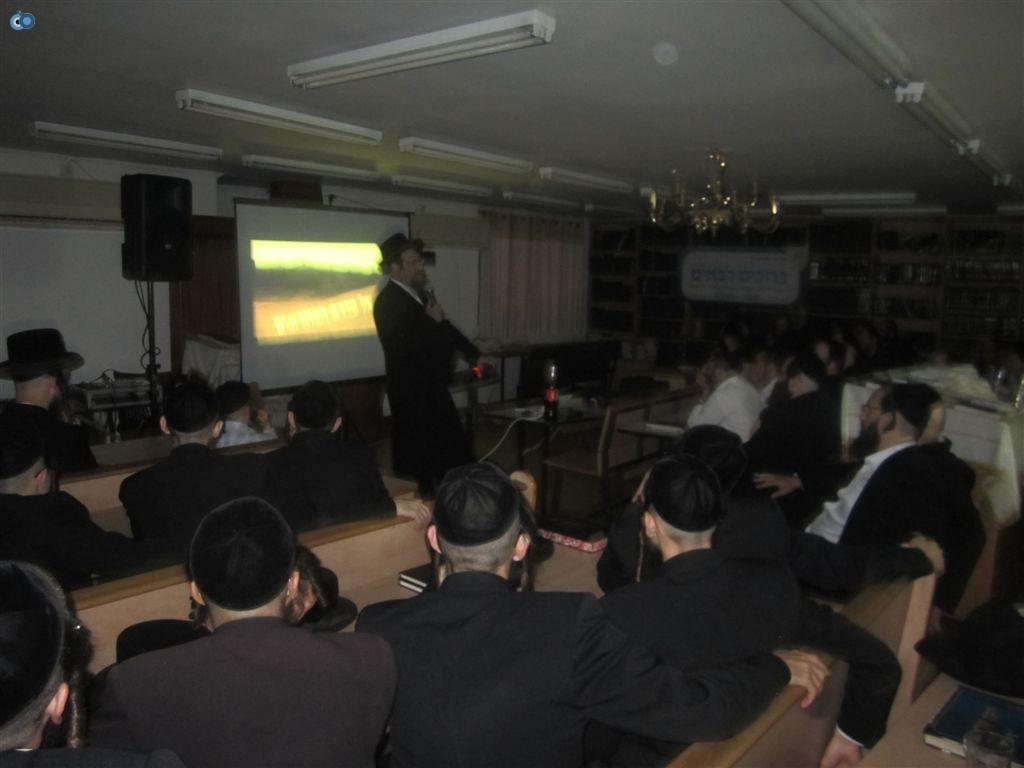 הרצאות אגוי באלעד 001