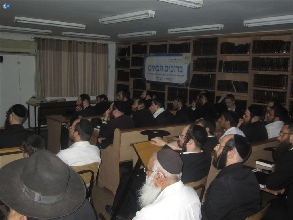הרצאות אגוי באלעד 006