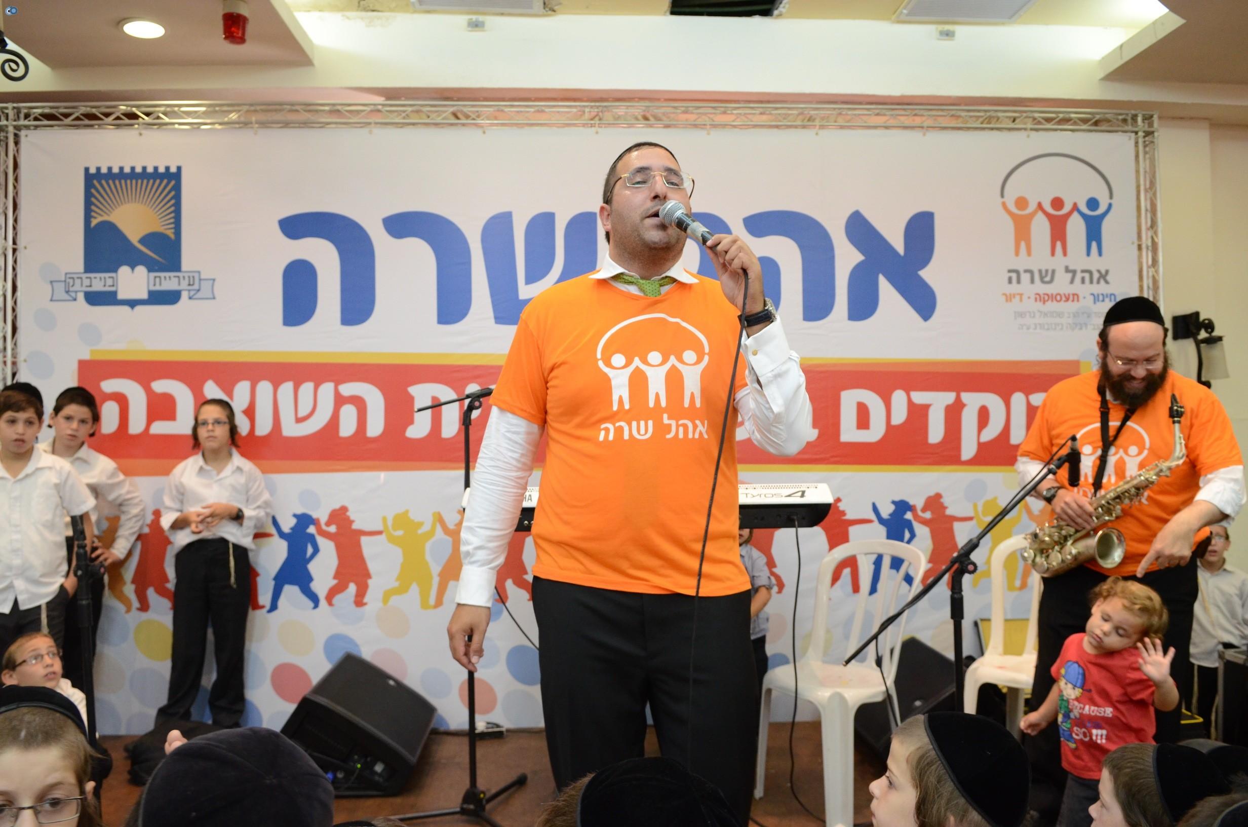 שמחת בית השואבה אהל שרה צילם משה גולדשטיין עם אישי ציבור וזמרים (24)