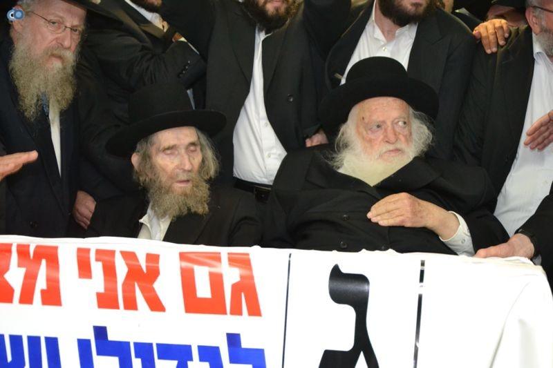 הגר''ח קניבסקי והגראי''ל שטינמן צילום אהרן והב (33)