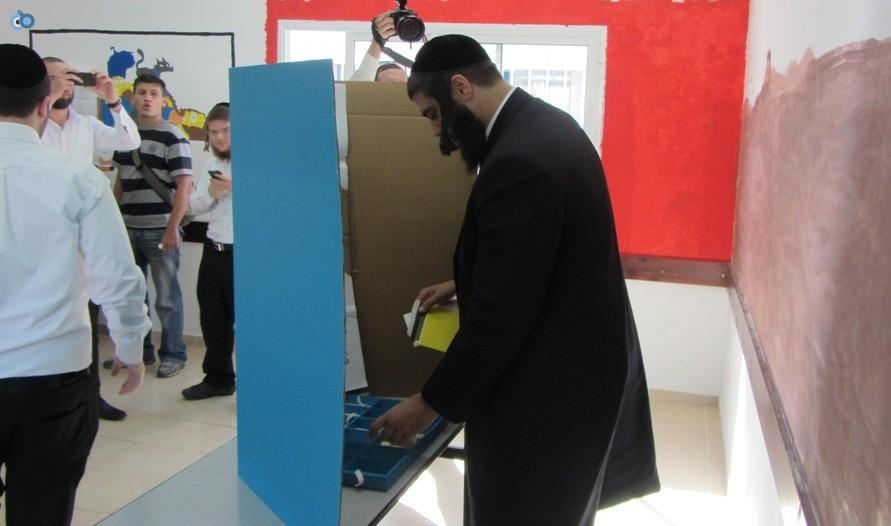יום הבחירות באלעד11