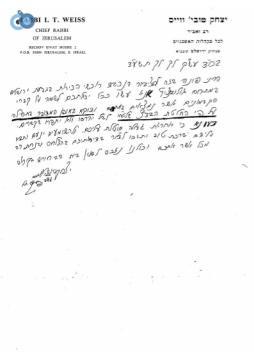 עמוד 1 מתוך 1(2)