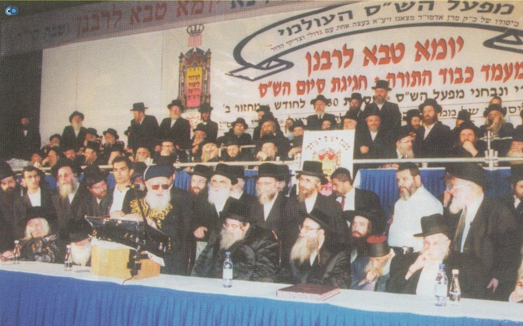 11 במעמד סיום השס של מפעל השס בירושלים, חשוון תשסג