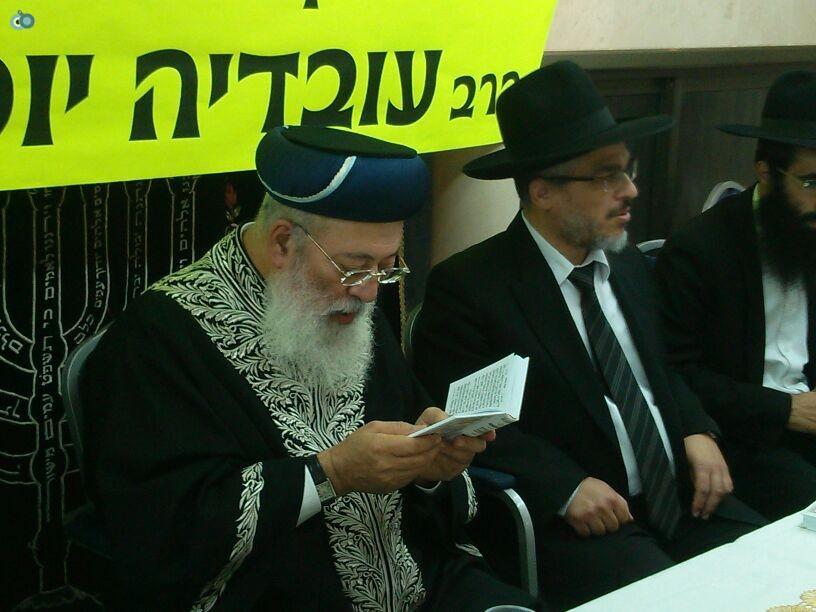 הרב עמאר עצרת מרן עובדיה יוסף צילם יוסף חיים בן ציון (3)
