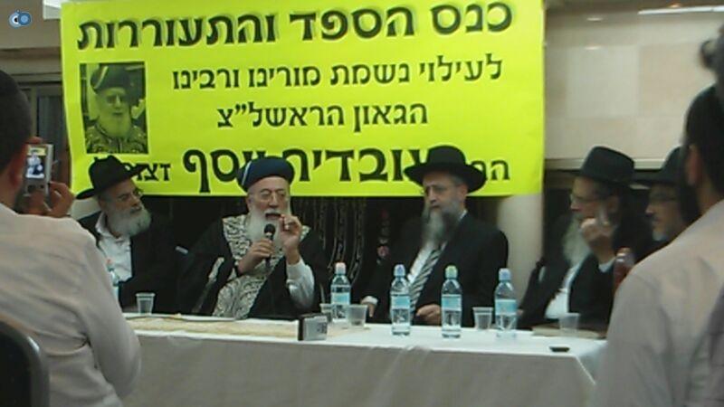 הרב עמאר עצרת מרן עובדיה יוסף צילם יוסף חיים בן ציון (30)