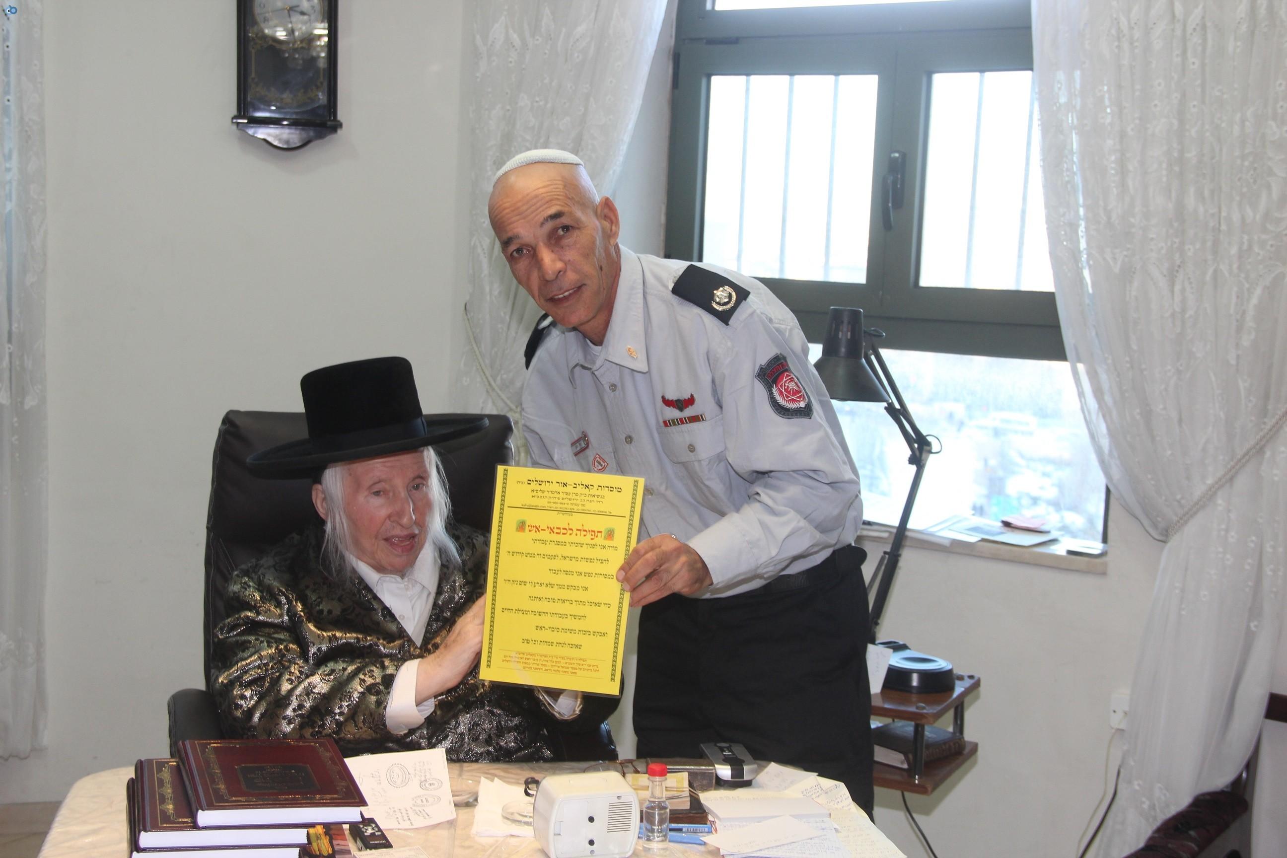 אלי בסון, שוכי בנדיקט ראשי מכבי  האש בירושלים (10)