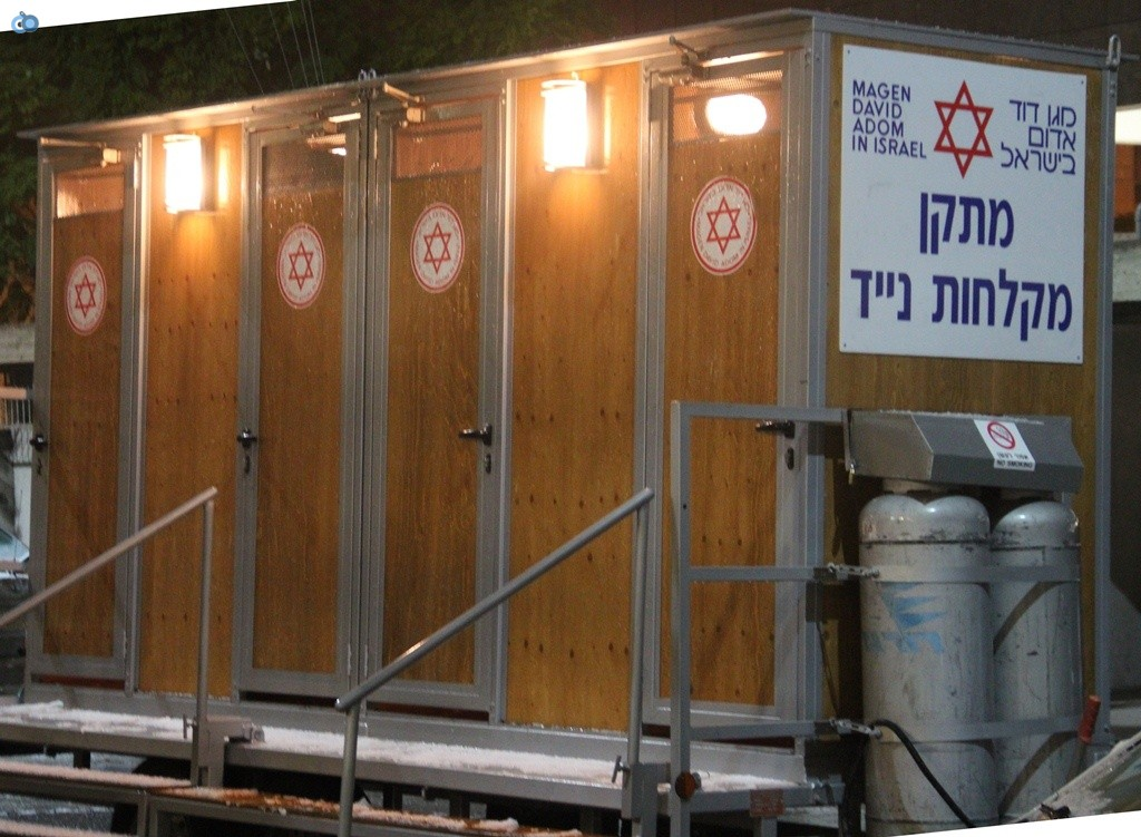 בית מגן דוד אדום בתל אביב הוסב לבית מחסה לחסרי בית לסוף השבוע הסוער