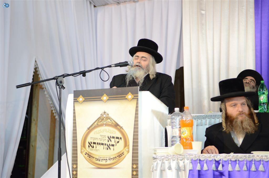 הגאון רבי שלום אייזנברג דיין קרית צאנז ירושלים