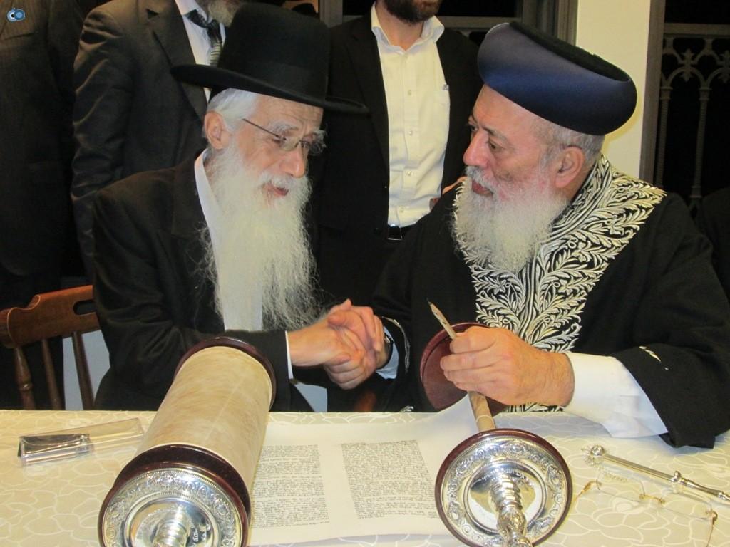 הכנסת ספר תורה אצל הרב עמאר (7)