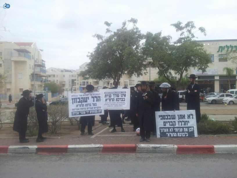 חרדים הפגנה קברים צילם יוסי פרידמן 24 (21)