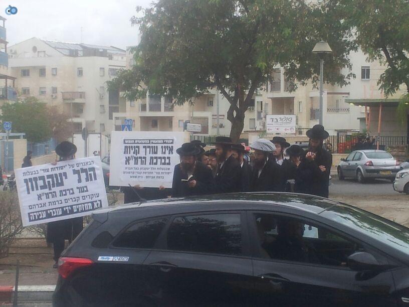 חרדים הפגנה קברים צילם יוסי פרידמן 24 (24)