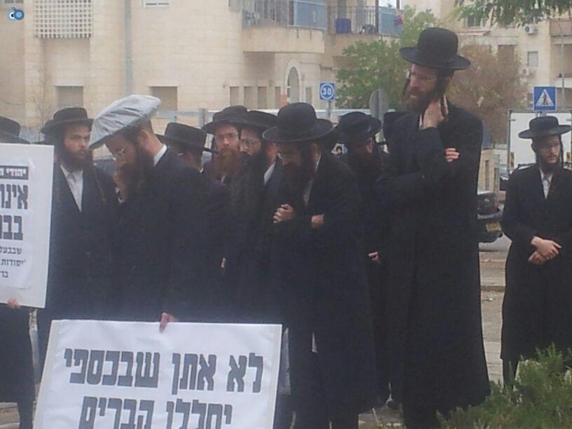 חרדים הפגנה קברים צילם יוסי פרידמן 24 (26)