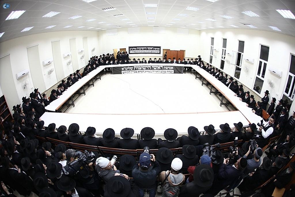 כינוס מועצת גדולי ישראל צילום אלי קובין
