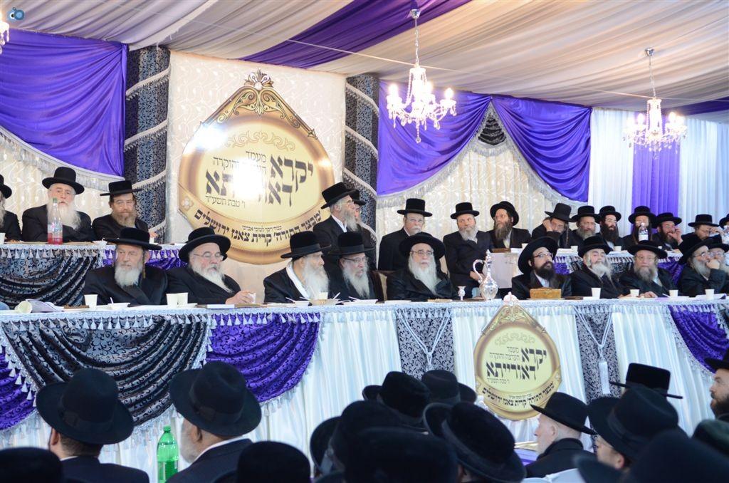 מעמד יקרא דאורייתא מבצר התורה קרית צאנז ירושלים (14)