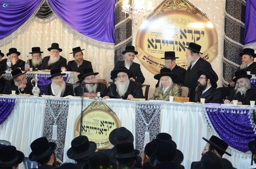 מעמד יקרא דאורייתא מבצר התורה קרית צאנז ירושלים (19)