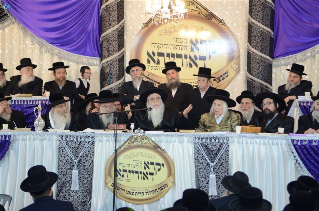 מעמד יקרא דאורייתא מבצר התורה קרית צאנז ירושלים (20)