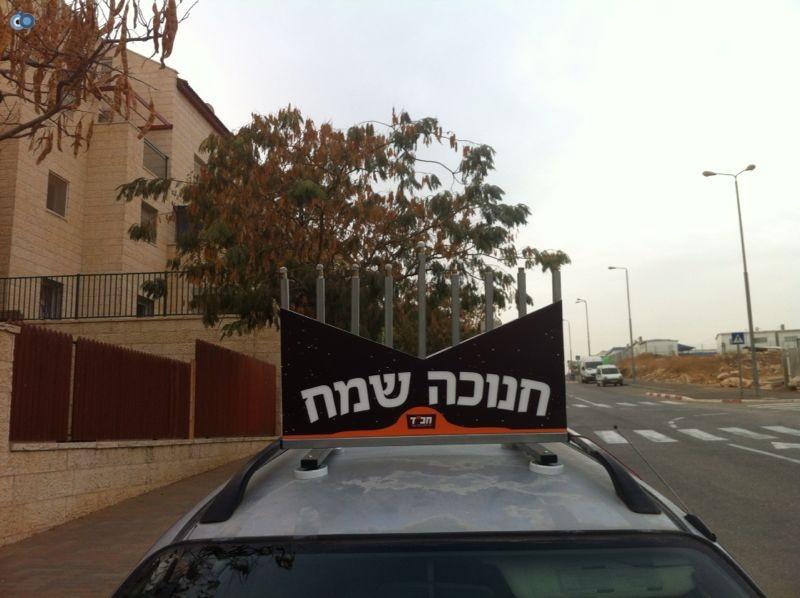 שריפה ירושלים צילם מיכאל כהן 24 (7)