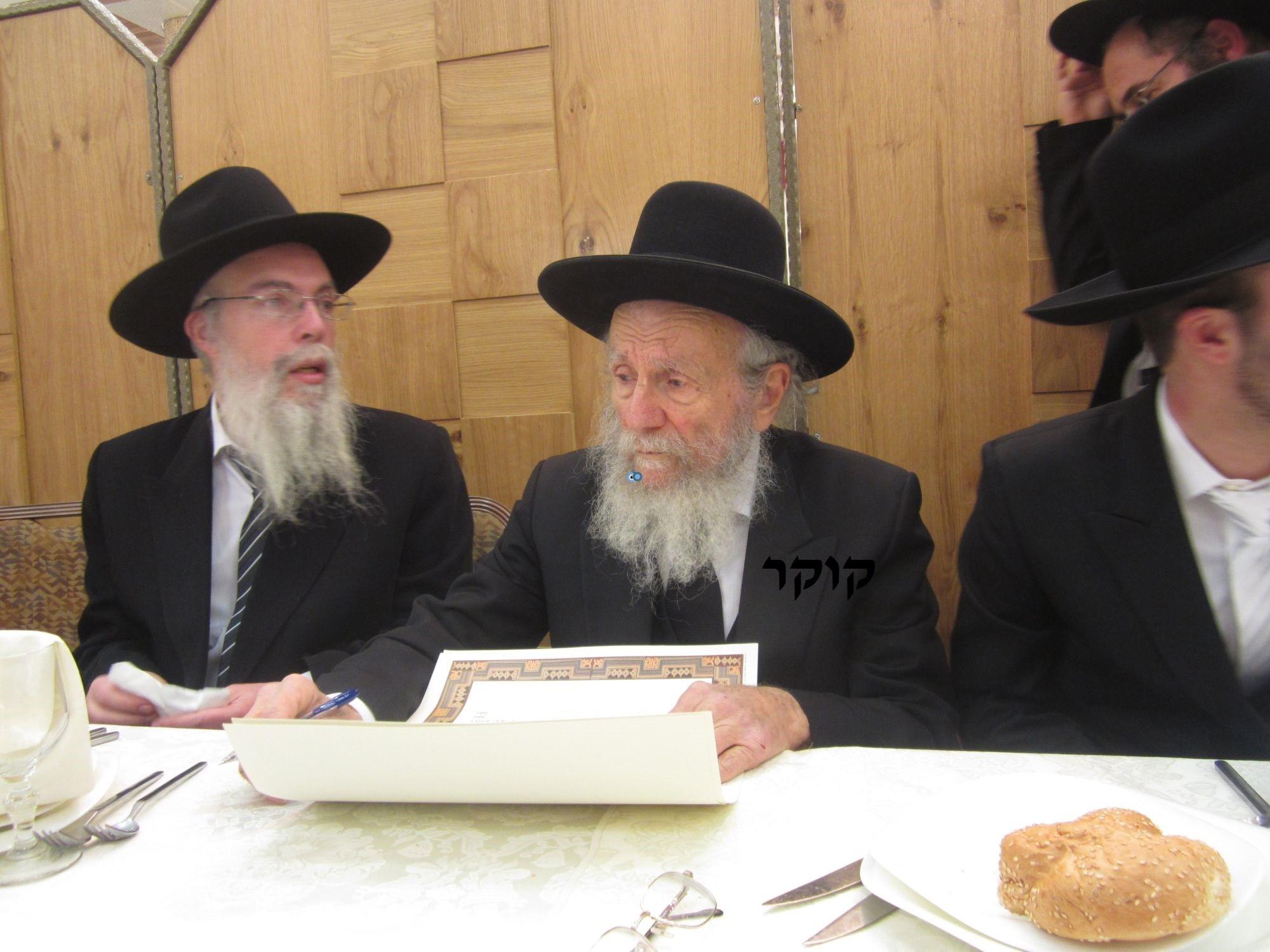 אדמו''ר מ טשערנוביל מטשערנוביל, חתונה, הרב יעקב אדלשטיין אדלשטין (12)