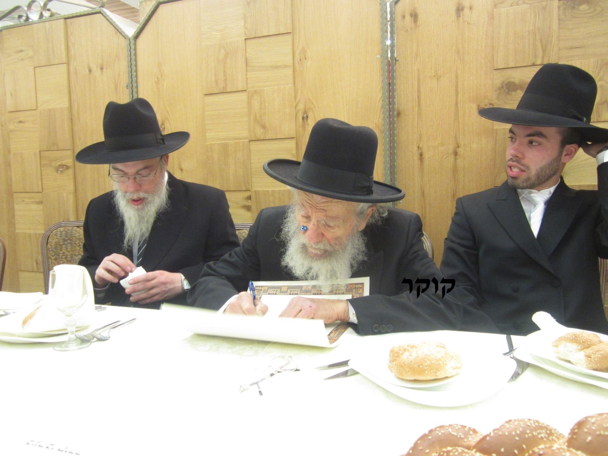 אדמו''ר מ טשערנוביל מטשערנוביל, חתונה, הרב יעקב אדלשטיין אדלשטין (13)