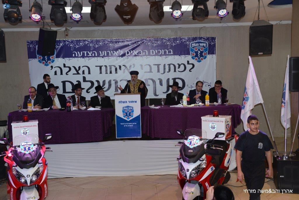 אירוע למען איחוד הצלה צילמו אהרן והב ומשה מזרחי (14)