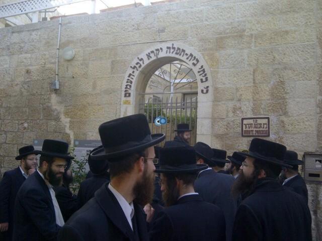 יום עיון חרדים נדבורנא רובע היהודי צילם 24 (17)
