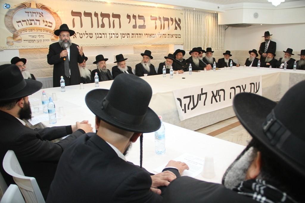 כנס רבני תימן צילם יעקב כהן (10)