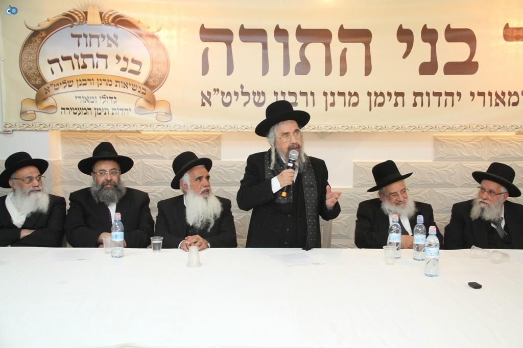 כנס רבני תימן צילם יעקב כהן (16)