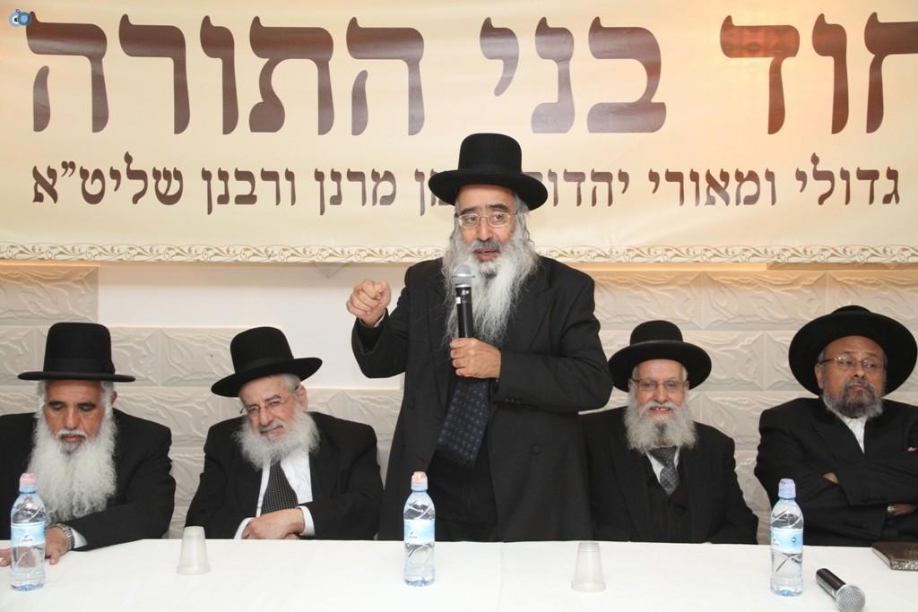 כנס רבני תימן צילם יעקב כהן (23)