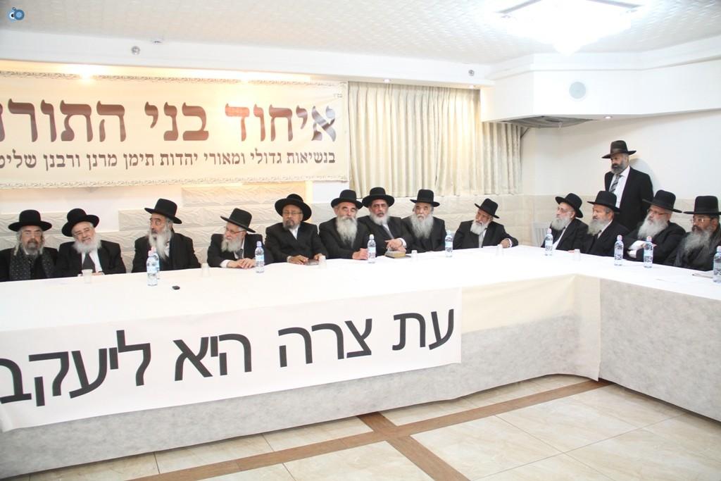 כנס רבני תימן צילם יעקב כהן (8)