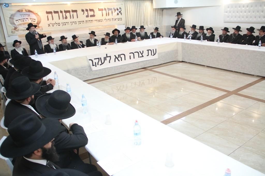 כנס רבני תימן צילם יעקב כהן (9)