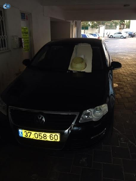 רכב של אבי דיין הושחת באדיבות המצלם