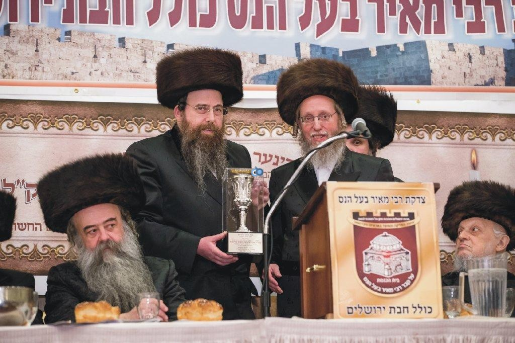 דינר כולל חיבת ירושלים בעל (11)