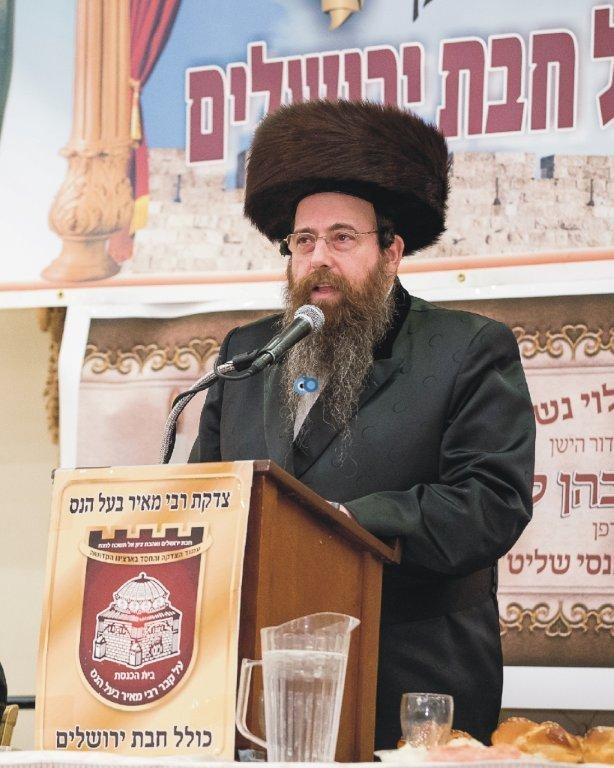 דינר כולל חיבת ירושלים בעל (5)