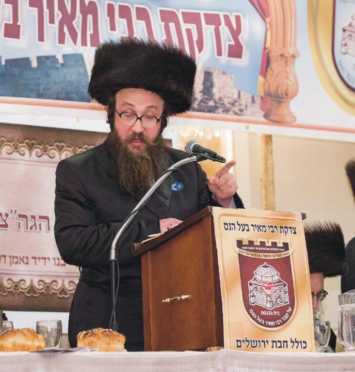 דינר כולל חיבת ירושלים בעל (6)