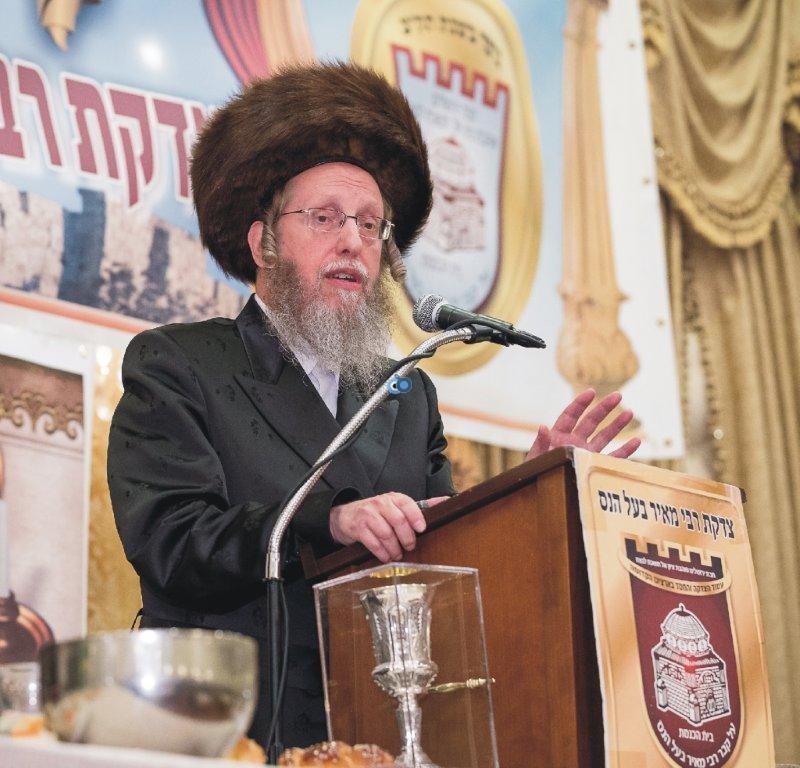 דינר כולל חיבת ירושלים בעל (7)