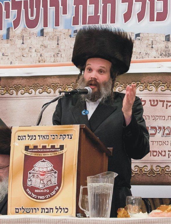 דינר כולל חיבת ירושלים בעל (8)
