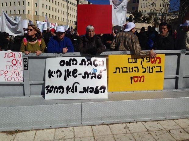 הפגנה בהדסה - משה מזרחי חדשות 24 (12)