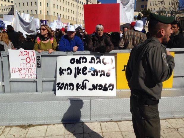 הפגנה בהדסה - משה מזרחי חדשות 24 (14)