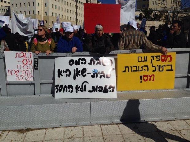 הפגנה בהדסה - משה מזרחי חדשות 24 (6)