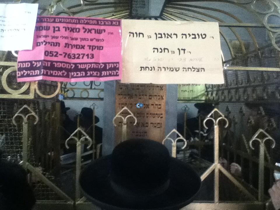 ליז'ענסק ליזענסק עליה לציון  צילום אליעזר סמט חדשות 24 (11)