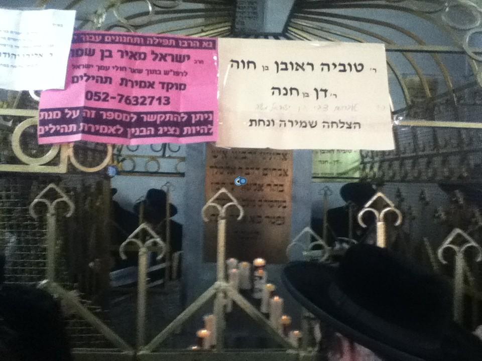 ליז'ענסק ליזענסק עליה לציון  צילום אליעזר סמט חדשות 24 (12)