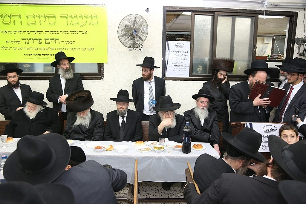 מעמד סיום השס בהשתתפות גדולי ישראל - צלום אלי קובין (11)