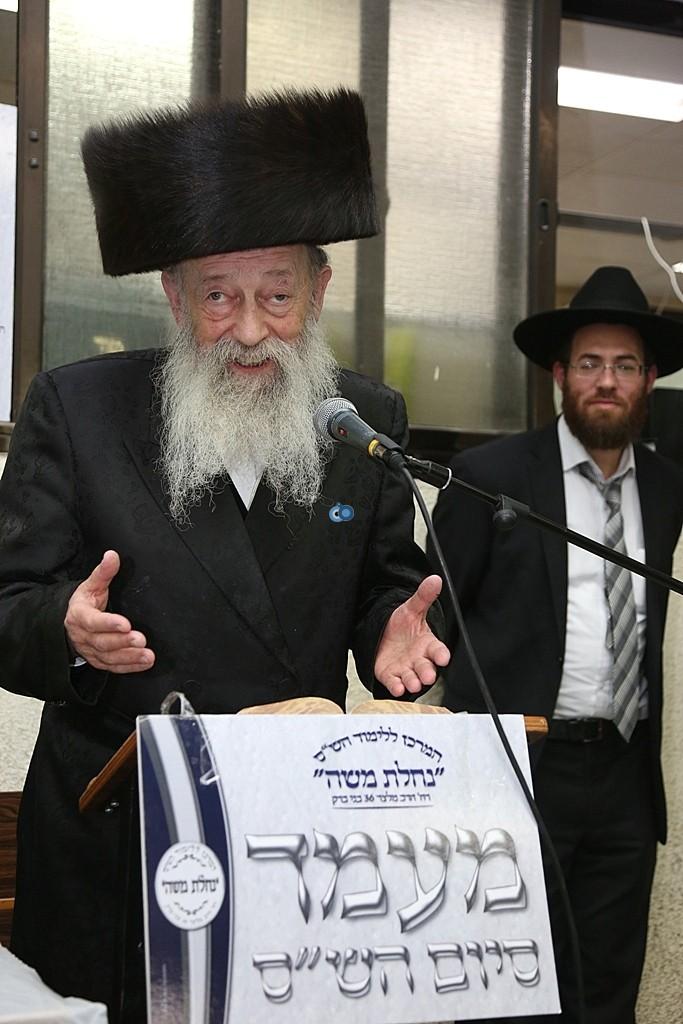 מעמד סיום השס בהשתתפות גדולי ישראל - צלום אלי קובין (4)