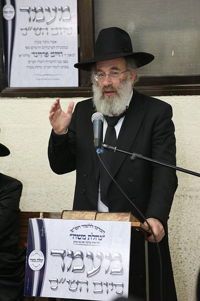 מעמד סיום השס בהשתתפות גדולי ישראל - צלום אלי קובין (5)
