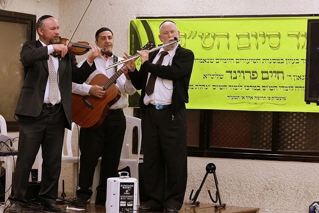 מעמד סיום השס בהשתתפות גדולי ישראל - צלום אלי קובין (7)