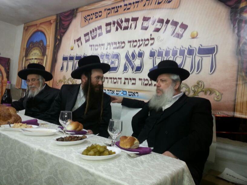 מגבית ספינקא עם רבי אלימלך בידרמן זלמנוביץ זייברט צילם מוטי איצקוביץ 24 (12)