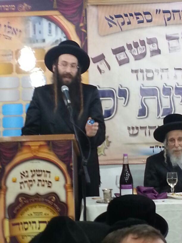 מגבית ספינקא עם רבי אלימלך בידרמן זלמנוביץ זייברט צילם מוטי איצקוביץ 24 (18)